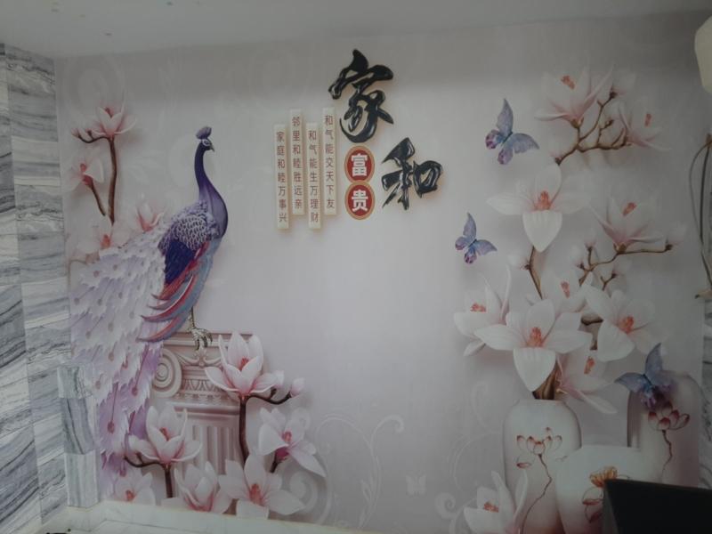Tranh Dán Tường 3D Con Công Phú Qúy Đào Ngọc b078dacc8f0d6853311c